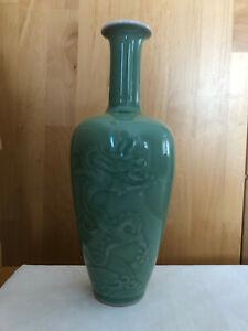 Alte Chinesische Vase ca. 24 cm hoch unbenutzt