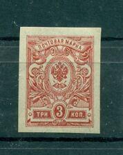 Russie - Russia 1908/18 - Michel n. 65 II B b - Série courante