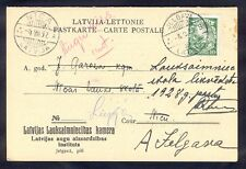 Latvia, 1937, double postcard from Jelgava to Nica with stamp No.234 and retour