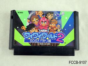 Wai Wai World 2 Famicom Japanese Import FC NES Japan Konami Cart JP US Seller B