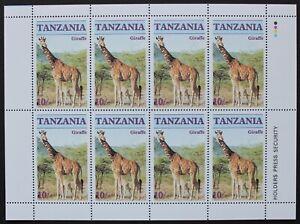 """Tansania: Michel-Nr. 329 """"Gefährdete Wildtiere: Giraffe"""" Klbg. aus 1986, postfr."""