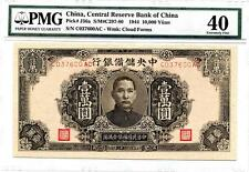China 1944 Central Reserve Bank of China 10,000 Yuan Note PMG-40, P-J36a