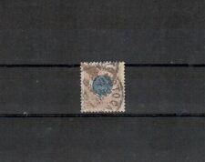 Suecia michel número 37 con sello (Europa: 1323)