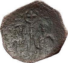 Michael VIII Palaeologus Saint Archangel Michael Demetrius Byzantine Coin i59504