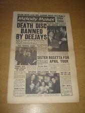 MELODY MAKER 1960 FEBRUARY 27 TEEN ANGEL ACKER BILK ROSE MURPHY FRANK SINATRA +