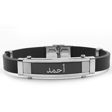Black Silicone Framed Bracelet - Gifts Ahmed - Ahmad - Personalised Arabic Name