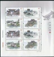 China stamp 2019-10 Ancient Town of China (3rd set) 中国古镇(三) M/S MNH