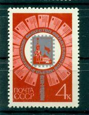 Russie - USSR 1970 - Michel n.3792 - Congrès de l'Association All-Union des phil