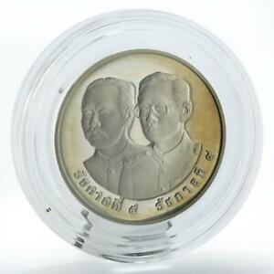 Thailand 20 baht 100th Anniversary of the Thai Railway proof coin 1997