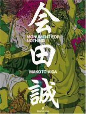 MAKOTO AIDA WORKS Monument for Nothing book illustrations art Japan 2007