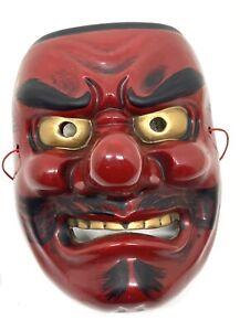 Vintage Japanese Noh & Kagura Mask, Tengu