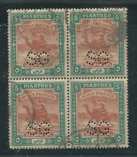 """Sudan 1913-22 5 Piastres Official perfin """"SG"""" used block of four"""