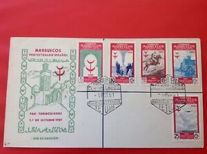 1951 Spanish Morocco First Day Cover FDC Tuberculosis TB