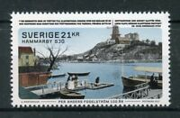Sweden 2017 MNH Per Anders Fogelstrom 100 Years 1v Set Writers Literature Stamps
