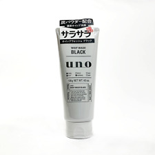 ☀Shiseido UNO Men's Whip Wash Black Facial Cleanser 130g From Japan F/S