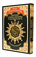 COLOR CODED TAJWEED & MEMORIZATION QURAN IN ENGLISH QUR'AN MUSHAF DAR AL MAARIFA