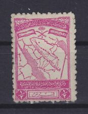 SAUDI ARABIA 1946, SG 356, MINT, PART ORIGINAL GUM