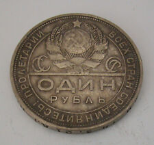 RUSSIA - USSR - SILVER ROUBLE 1924  Y # 90.1 NICE COIN