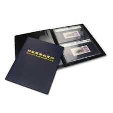 A02 PCCB Paper Money Guaranty PMG Album 20 pages, 40 pockets