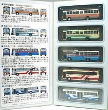 1/150 N scale TOMYTEC Fuji Ind 5E bus X 5
