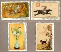 China Taiwan 2015 Chinese Paintings by Giuseppe Castiglione Qing Dynasty stamps