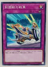 Yu Gi Oh Gladiator Beast War Chariot LVP1-JP010 Trap Japanese Mint