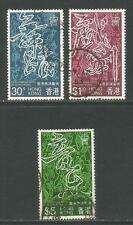 Hong Kong 1983 Performing Arts--Attractive Topical (408-10) fine used