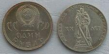 Sowjetunion / Soviet Union / Russland / Russia 1 Rubel 1965 p135.1 ss-vz