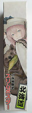 Megurine Luka slim poster movic Hokkaido Japan made in Japan vocaloid