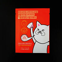 ETUDE HOUSE - Laugh Lines Care Patch Firming Deep Hydration Spicule Care Moist
