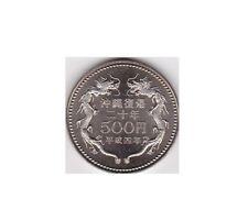 1992 Japan 20th Reversion of Okinawa Commemorative 500 Yen Y#106