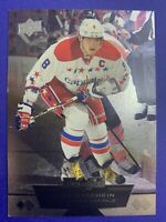 2012-13 Upper Deck Black Diamond Hockey #10 Alex Ovechkin Washington Capitals