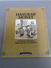 Hanukkah Money by S. Aleichem, Pb, 1989, Jewish Children's Story, Hanukah Celebr