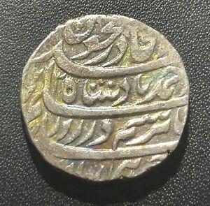 Afghanistan AH1173/4 Rupee Silver Coin: Ahmad/Muradabad