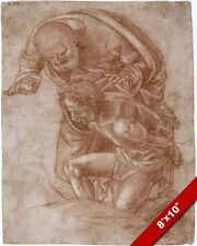 ABRAHAM'S SACRIFICE OF ISAAC RED CHALK PAINTING BIBLE ART REAL CANVAS PRINT
