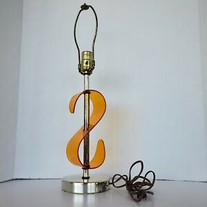 Mid Century Modern Orange Lucite Acrylic Brass Tone Table Lamp - S Shape - 21""