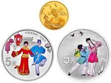2 x 5 + 50 YUAN Chinese OPERA huangmei Juego China Plata + oro PP 2017