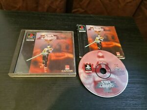 Star Gladiator PS1 (PlayStation 1) Boxed with manual. Free P+P. FAST DISPATCH.