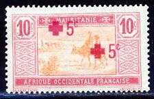 FRANCE FRENCH MAURITANIA 1915 SCARCE DOUBLE OVERPRINT SCOTT B1A CATALOG $225.00