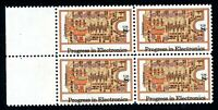 EFO 1501 DRAMATIC BLACK COLOR SHIFT MARGIN BLOCK OF 4
