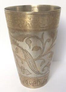 Messing Becher Alte Sammler Vintage Vase Hand Gravur Old Brass Cup Tazas viejas