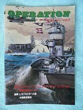 OPERATION No. 7 (1984) Japanese wargaming magazine • VG+