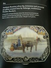 Antique Russian silver enamel & Faberge  moscow illustrated catalog retail $40