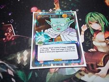 Dragon Ball Z Panini Heroes and Villains C28 Blue Hand Blast FOIL Card NM/M