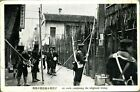 At Work telephone wiring postcard antique military Japanese Imperial Army