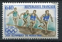 STAMP / TIMBRE FRANCE NEUF  N° 1573 ** JEUX OLYMPIQUES DE MEXICO