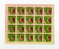 Liberia Stamps Error #345 Gum on Front of Sheet