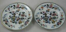 Vintage - Pair  W R S & Co. Oriental design - Granite China decorative Plates