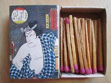 HIYAMA JAPANESE RESTAURANT MATCHBOX UNSTRUCK MINT CONDITION 33 MATHCES CALIFORNI