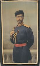 Vintage Poster  Of The Last Russian Tsar Nicholas II